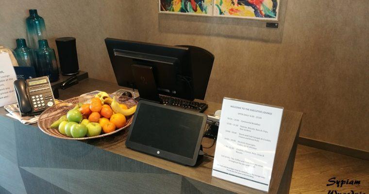 Hilton Amsterdam Airport Schiphol – executive lounge