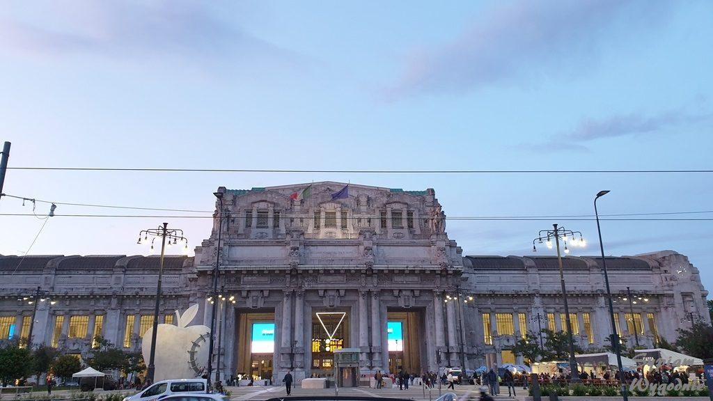 Mediolan - dworzec główny